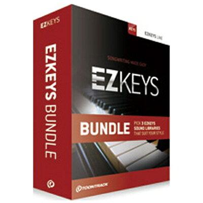 TOONTRACK/トゥーントラック EZ KEYS BUNDLE ソフトウェア ピアノ音源
