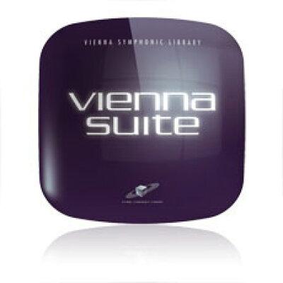 VIENNA VIENNA SUITE PRO ダウンロード版