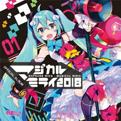 初音ミク「マジカルミライ 2018」OFFICIAL ALBUM/CD/HMCD-0010