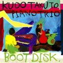 BOOT DISK/CD/EMFC-90217