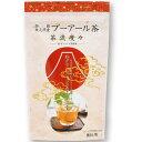荒畑園 国産プーアール茶 茶流痩々低カフェイン茶使用 5gX10