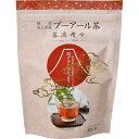 荒畑園 国産プーアール茶 茶流痩々低カフェイン 1カ月用 5gX30