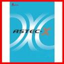 アステック・プロダクツ ASTECーX 8.0 パッケージ