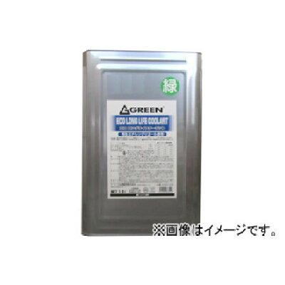 グリーン/green エコロングライフクーラント kg55-258   色:緑 jan:4511872883548