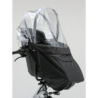 YAMAHA フロントチャイルドシート コクーンルーム用 レインカバー ブラック QQ1-OGG-Y04-002