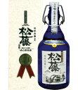 松藤 三年古酒43度/ 崎山酒造廠泡盛 あわもり