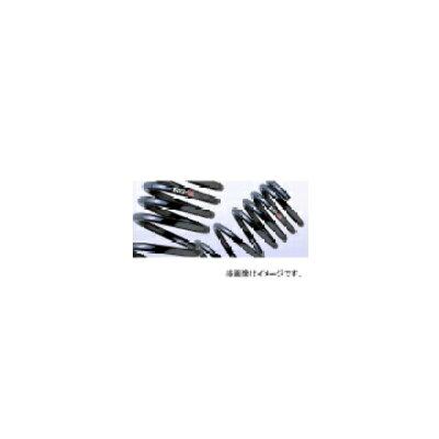 RSR RS R DOWN サスペンション トヨタ セルシオ UCF20 1台分 T282D