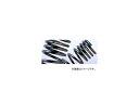 RSR RS R DOWN サスペンション ニッサン アベニール PW11・W11 1台分 N631W