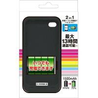 カラーコレクション 充電機能付iPhoneケース CV-03-BK(1コ入)