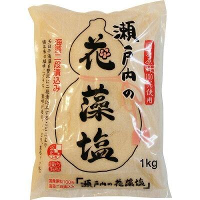 瀬戸内の花藻塩(1kg)