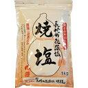 白松 長崎の花藻塩焼塩 1Kg