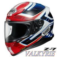 SHOEI ショウエイ フルフェイスヘルメット Z-7 VALKYRIE ゼット-セブン ヴァルキリー ヘルメット サイズ:M