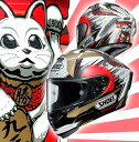 SHOEI X-Fourteen X-14 フルフェイスヘルメット MARQUEZ MOTEGI2 TC-1