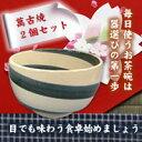 土本製陶所  渦深鉢