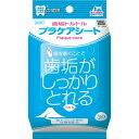 歯垢トルトル プラケアシート(30枚入)