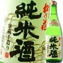 川島酒造 松の花 純米酒 1800ml (滋賀県)