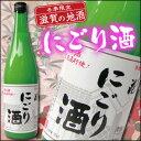 松の花 にごり酒 720ml