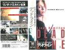 洋画 VHS リンダ ハミルトン/字)デッドライン