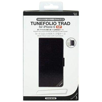 TUNEWEAR TUN-PH-000340