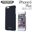 チューンウェア カーブK iPhone 6 PLusブラック TUN-PH-000383(1コ入)
