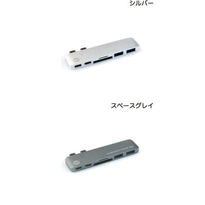 TUNEWEAR MacBook Pro向けUSBドック TUN-OT-000033