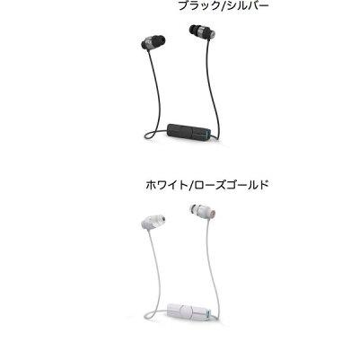IFROGZ Bluetooth イヤホン MOP-EP-000003