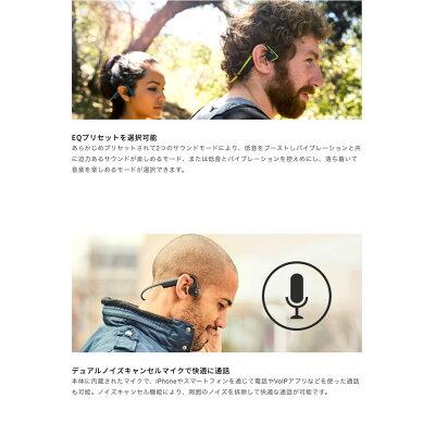 AfterShokz TREKZ TITANIUM Bluetooth 骨伝導ヘッドホン