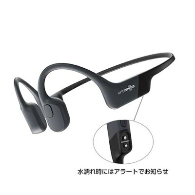 AFTERSHOKZ AEROPEX 骨伝導ヘッドホン COSMIC BLACK