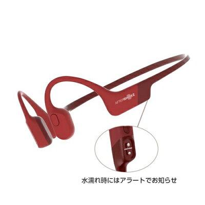 AFTERSHOKZ AEROPEX 骨伝導ワイヤレスヘッドホン SOLAR RED