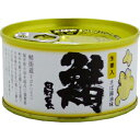 田村長 大鯖の缶詰 生姜 180g