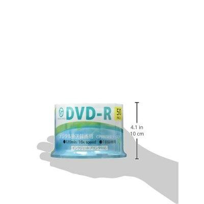 デジタル放送録画用 DVD-R 50枚スピンドル DR-120DVX.50SN(50枚入)