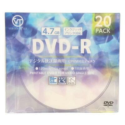 デジタル放送録画用 DVD-R 20枚ケース DR-120DVX.20CAN(20枚入)