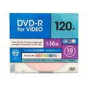 DVD-R Video with CPRM 1回録画用 120分 1-16倍速 10P カラーミックス10色(1コ入)