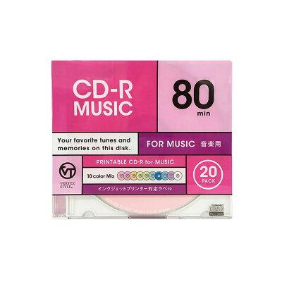 CD-R Audio 80分 20P カラーミックス10色 20CDRAMIX.80VXCA(1コ入)