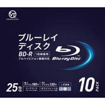 ヴァーテックス ブルーレイディスク(1回録画用) BDR-25DVX.10V4(10枚入)