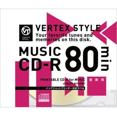 ヴァーテックス CD-R(Audio) 80分 1枚ケース インクジェット対応 ホワイト(1コ入)