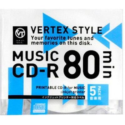 ヴァーテックス CD-R(Audio) 80分 5枚ケース インクジェット対応 ホワイト(1セット)