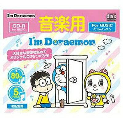 ヴァーテックス アイムドラえもん 音楽用CD-R 5枚パック CDRA80VX.DORA.5CA