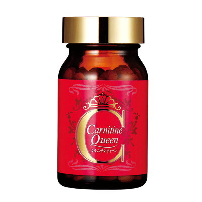カルニチンクィーン ダイエットサプリメント L-カルニチン