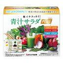 新日本製薬 朝イチスッキリ!青汁サラダプラス 102.3g