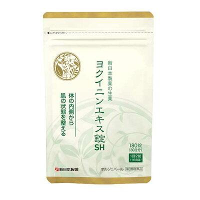ヨクイニンエキス錠SH 第三類医薬品 生薬製剤