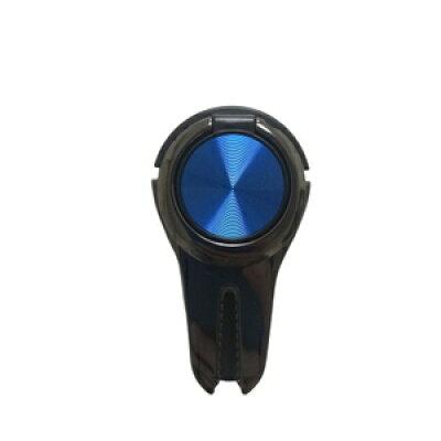 ASR-MULTI04BL アクロス 3WAYマルチリング ブルー