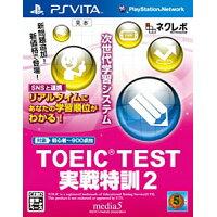 TOEIC TEST 実戦特訓2/Vita/VLJS00043/E 教育・DB
