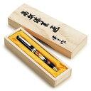 筆記具   高級蒔絵ボールペン黒桐箱入 1398