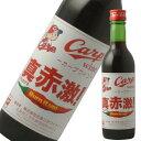 広島三次ワイナリー カープワイン 赤 360ml