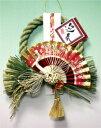 竹治郎 越後魚沼飾り舞桜