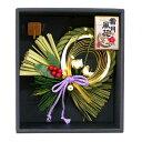 すみれ(雪月風花)(お正月飾り)(お正月リース)