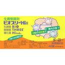 東亜薬品工業 東亜新薬 ビオスリーHi錠 42錠 PTP21錠×2