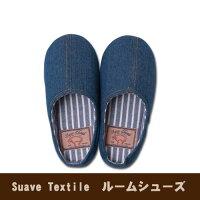 ポッシュリビング 52813 Suave Textile ルームシューズ IND
