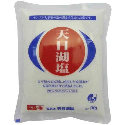 天日湖塩(1kg)